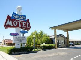 Sahara Motel, Anaheim