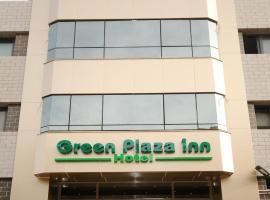 Green Plaza Inn Hotel, Alexandria