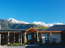 Ardara Lodge B&B, Kaikoura