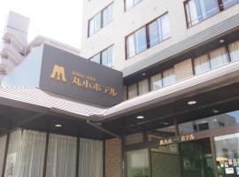 Maruko Hotel, Kumamoto