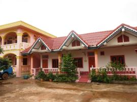 Oudavanh Guesthouse, Savannakhet