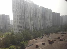 Yiba Apple Apartment - Beijing