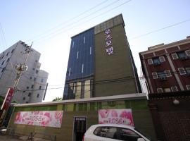 Rose Motel, Incheon