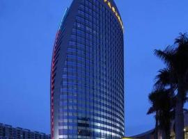 Kuang Yuan Jin Jiang Hotel Putian, Putian