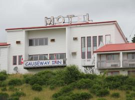 Cape Breton Causeway Inn, Port Hastings