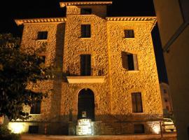 里吉纳别墅酒店, 阿米里亞