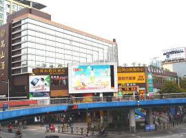 Guangzhou Yushan Holiday Hotel, Guangzhou