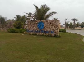 Salalah Beach Apartment, Salalah