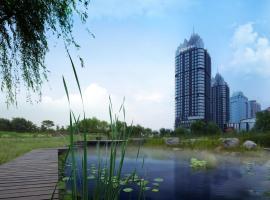 Novotel Zhengzhou Convention Centre, Zhengzhou