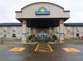 Days Inn & Suites Thompson