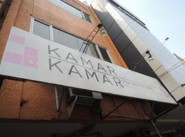 Kamar Kamar Backpackers, Cilandak