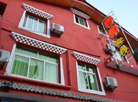 Jiuzhaigou Xiangxie Inn, Jiuzhaigou