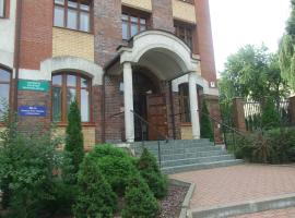 Pokoje Gościnne Centrum Kultury Prawosławnej, Białystok