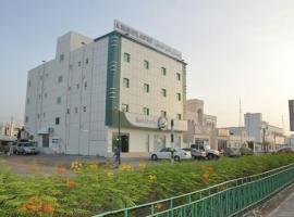 Al Sqlawi Hotel Apartments, Sour