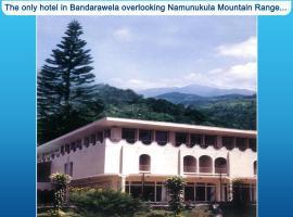 Prince Hotel, Bandarawela