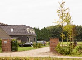 Recreatieboerderij 't Schutje, Soerendonk