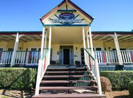 Rosevillehouse Bed & Breakfast, Maleny