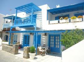 Karabatsis Studios, Agios Prokopios