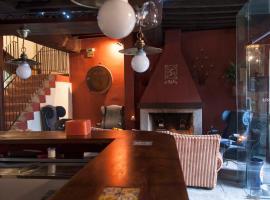 """Casa Rural con encanto """"Los Postigos"""", Baños de Montemayor"""