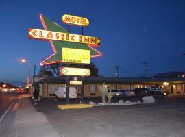 經典客棧汽車旅館, Alamogordo