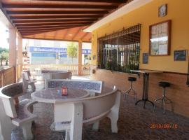 Hostal Restaurante Las Rejas, Archidona