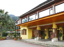 La Villa Hotels & Resorts, Xindian
