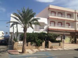 Apartamentos Sol Andaluz, Carboneras