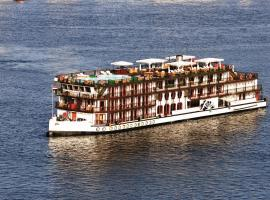 Moevenpick SS Misr Steamer Nile Cruise - 04 & 07 Nights Each Monday From Luxor and 03 Nights Each Friday from Aswan, Luxor
