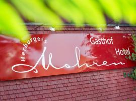 Hotel Restaurant Mohren, Rankweil