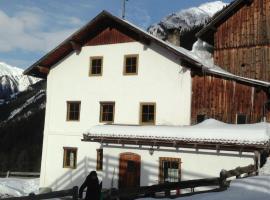 Samnaunerhütte, Spiss