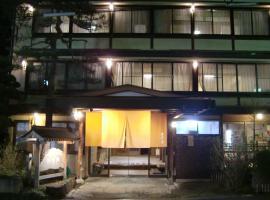 Hakuunro, Yamanouchi