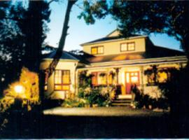 Amber Lodge B&B, Mount Tamborine