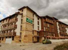 Pirin Heights Aparthotel, Bansko