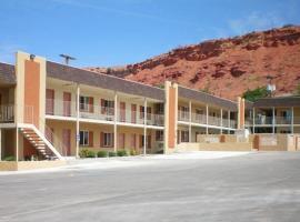Economy Inn & Suites, St. George