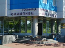 Olympiets Hotel, Odintsovo