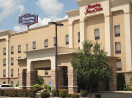 Hampton Inn & Suites Richmond, Richmond