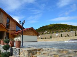 Hotel White Stone Sport & Spa, Kozbunar