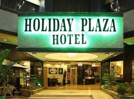 Holiday Plaza Hotel