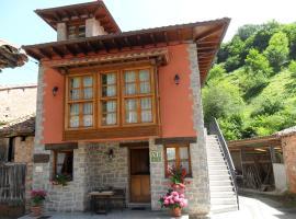 Apartamentos Rurales Los Villares, Colunga