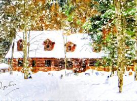 Auberge du P'tit Paradis, Denholm