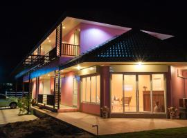 Nam Talay Resort, Pran Buri