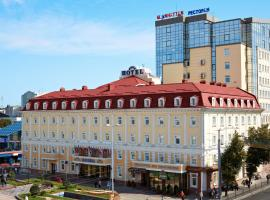 Hotel Ukraine Rivne, Rivne
