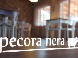 Country-House Pecora Nera, Mosciano Sant'Angelo