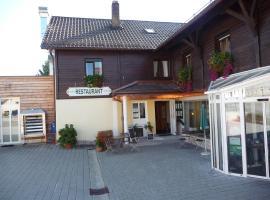 Hotel Restaurant Sommer, Jandelsbrunn