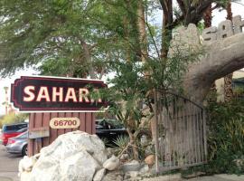 Sahara Mineral Hot Springs Spa & Resort, Desert Hot Springs