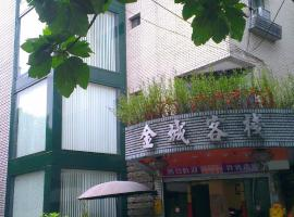 King Town Hotel, Luodong