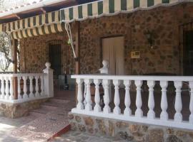 Casa Rural Mirasierra, Venta de Cárdenas