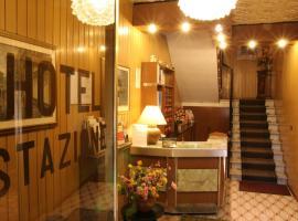 Hotel & Appartamenti Stazione, Montopoli in Val d'Arno