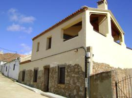 Casa Rural La Molina, Doña Rama