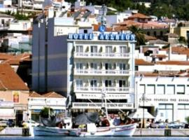, Mytilene